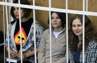 Прокурор зажадав для Pussy Riot 3 роки позбавлення волі