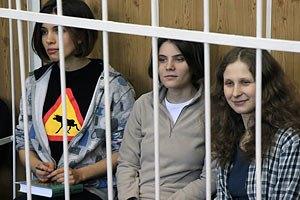 РПЦ звинуватила Pussy Riot у тероризмі