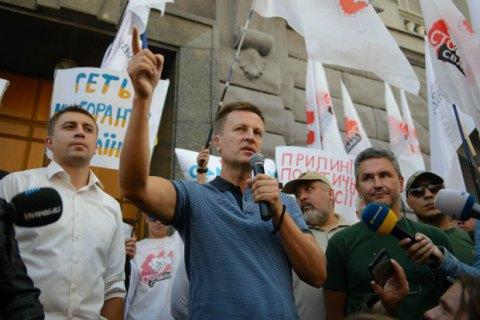 Наливайченко прибыл вглавное следственное управление СБУ