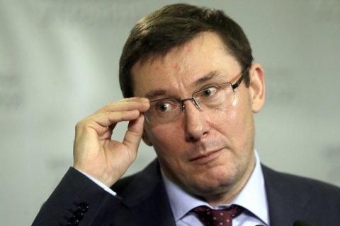 Луценко анонсировал вручение подозрений «всем виновным» вхищении вобороне