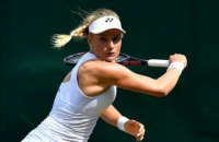 Ястремская впервые в карьере проиграла финал турнира WTA