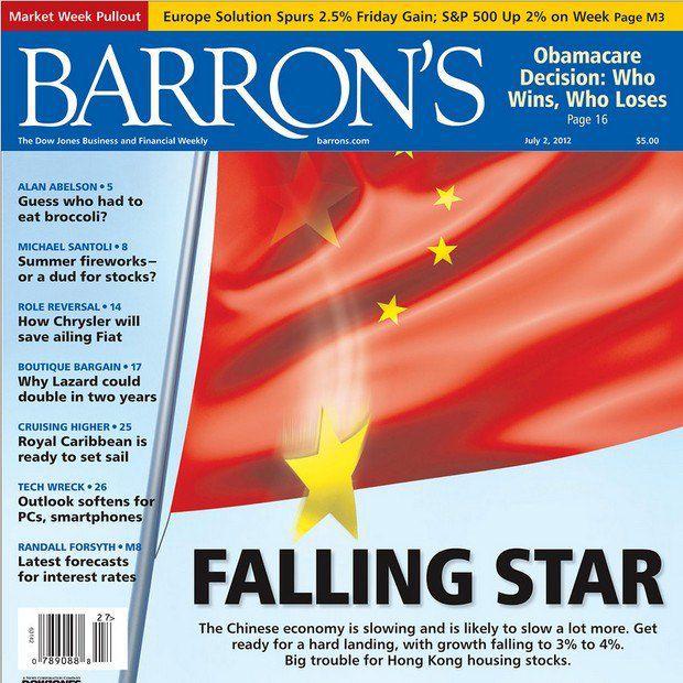 """Обложка журнала Barron's, девизом которого являются слова """"приготовьтесь к тяжелому чтению"""""""