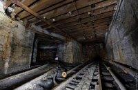 Китай планирует перерабатывать уголь в газ