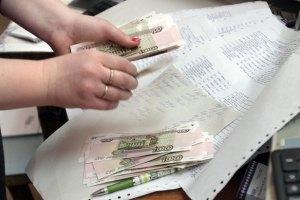 Українську пенсію отримали тільки 100 кримських пенсіонерів із 670 тисяч