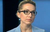 НАБУ перехватило разговор топ-менеджеров ДТЭК о назначении Буславец главой Минэнерго