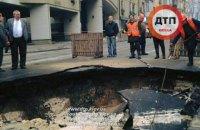 Возле площади Победы в Киеве провалилась дорога