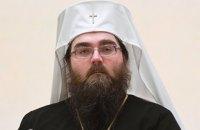 Православна церква Чехії та Словаччини висловила підтримку УПЦ МП