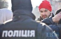 На акции трансгендеров в Киеве пострадал иностранный журналист