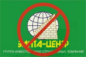"""ГПУ скерувала до суду справу організаторів """"Еліта-Центру"""""""