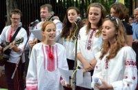 В России создали сразу три автономии украинцев