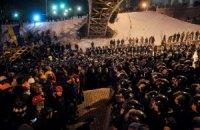 """Часть бойцов из Оболонского """"Беркута"""" отказались выполнять приказы руководства"""