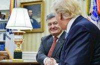 Порошенко назвал Трампа настоящим другом Украины