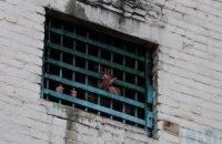В Лукьяновском СИЗО погиб арестованный