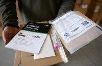 У Латвії на кордоні затримали вісьмох українців з підробленими тестами на ковід