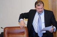 Балога взял отпуск до завершения избирательной кампании
