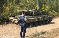 Стали відомі подробиці загибелі військового в Чернігівській області