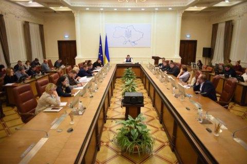 Кабмін доручив сприяти імпорту Молдовою газу з ЄС у разі припинення поставок з РФ