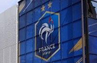 У Франції через коронавірус зупинено розіграш футбольного Кубка