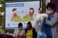 ВООЗ прогнозує в Україні по 7-9 тисяч нових випадків COVID-19 щодня