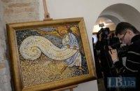 В Киеве открылась выставка янтарных панно