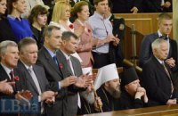 Представители УПЦ МП не встали при зачитывании имен бойцов АТО - героев Украины