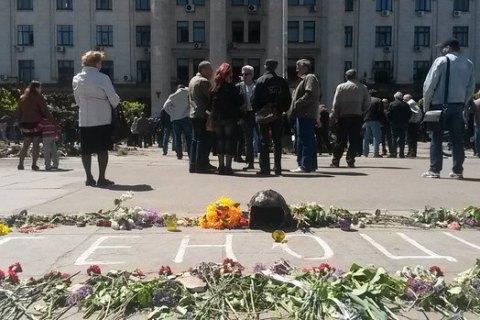 ООН: доказательства по делу о пожаре в Доме профсоюзов в Одессе уничтожены