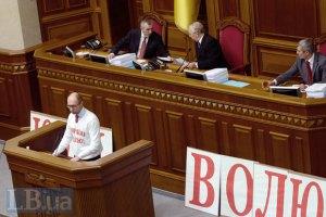 Яценюк: ПР отказалась от всех сценариев по освобождению Тимошенко