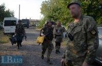 """Из окружения в зоне АТО вышли еще 4 бойца, - комбат """"Кривбаса"""""""