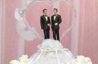У Фінляндії легалізували одностатеві шлюби