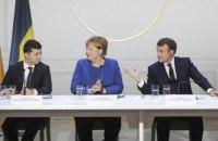 Макрон відвідає Україну у 2021-му, очікується візит італійського прем'єра