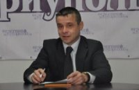 "Лидер донецкой облорганизации ""Фронта змин"" арестован"