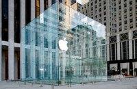 Apple признан самым дорогим брендом мира