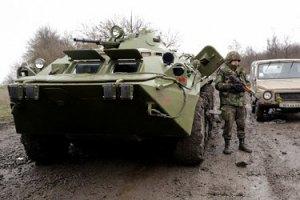 В Донецкой области началась антитеррористическая операция