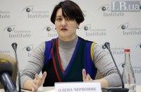 Сучасне мистецтво в Україні демонізують, - експерт