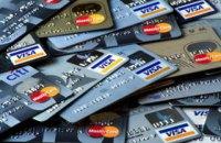 Нацбанк створив усі умови для початку роботи Apple Pay в Україні