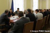Данилюк пообещал на этой неделе закончить законопроект о Службе финансовых расследований