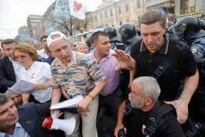 Оппозиция зовет на митинг, несмотря на все запреты