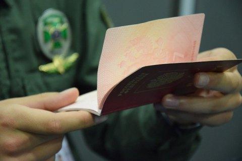 Двоє росіян приїхали в Україну по американську візу й отримали заборону на в'їзд на три роки
