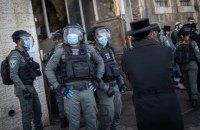 Ізраїль подвоїв штрафи за порушення карантину