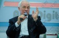 """Азаров: газовой войны с """"русскими братьями"""" не будет"""