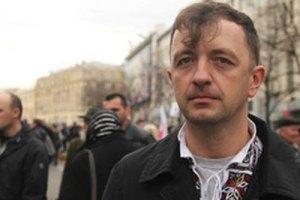 """""""Свободовцы"""" обещают гонять Кармазина пинками"""
