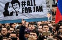 В Словакии прошел многотысячный митинг с требованием досрочных выборов