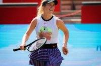 Свитолина вылетела из топ-5 рейтинга WTA