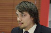 В Украине начал работу дерегуляционный офис