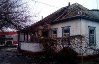 Пожилые супруги и их сын погибли в пожаре в Черкасской области