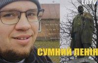 Сумний Ленін в Веселому Подолі. Тревелблог Рудоманова Саші для LBTV