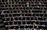 Європарламент ратифікував Угоду про асоціацію з Молдовою