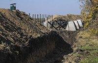 """Проект """"Стена"""" в Харьковской области почти закончен, - глава Госпогранслужбы"""