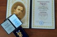 Комитет Шевченковской премии опроверг вручение награды Сенцову
