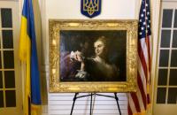 В Украину возвращается похищенная во Вторую мировую картина Пьера Луи Гудро